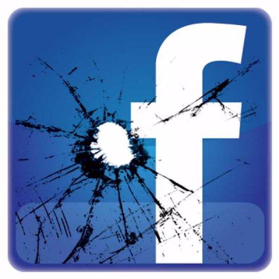 Как быть, если вдруг срочно понадобилось взломать Facebook?