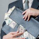 Группировка RTM похищает средства у российских компаний