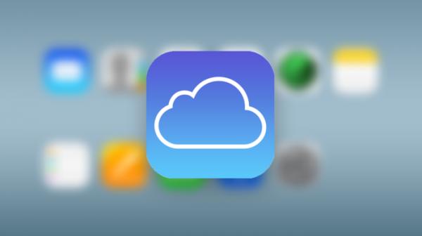 Удаленная история просмотров в Safari еще год хранится в iCloud
