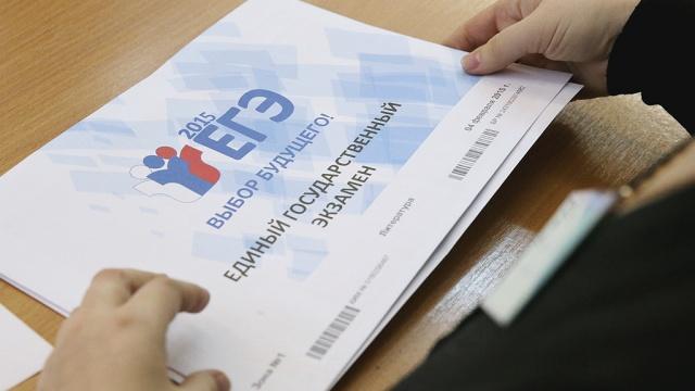 Исследование Positive Technologies: хакеры пытаются влиять на результаты ЕГЭ