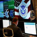 В МВБ США произошел сбой в компьютерной сети