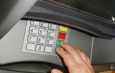Хакеры из Украины, Молдовы и РФ грабили банкоматы в Беларуси