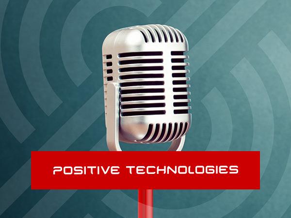 16 февраля Positive Technologies проведет вебинар «Атаки на корпоративную инфраструктуру: типовые сценарии»