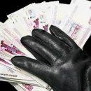 Организации в РФ лишились свыше 200 млн рублей из-за трояна TwoBee