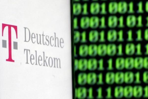 В Лондоне задержан хакер по подозрению в атаке на Deutsche Telekom