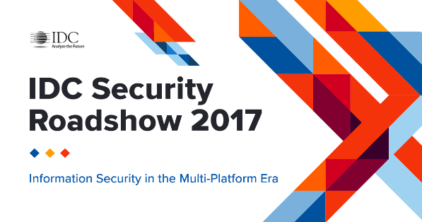 Конференция «IDC Security Roadshow 2017. Информационная безопасность в мультиплатформенную эру»