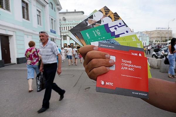 В России запретят безымянные SIM-карты