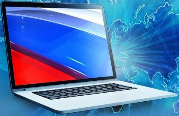 Минкомсвязи может получить доступ к исходному коду российского ПО