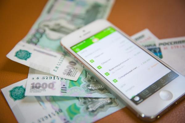 Мошенник-рецидивист задержан за новые кражи через «мобильный банк»
