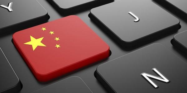 КНР опубликовала стратегию сотрудничества в киберпространстве
