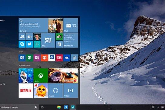 В Windows 10 обнаружили серьёзную проблему