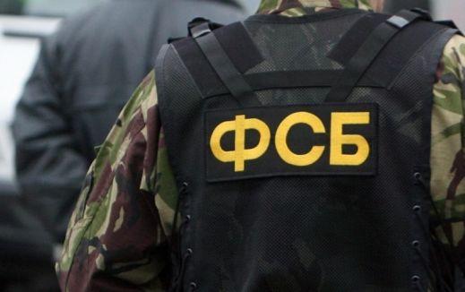 ФСБ может получить ряд функций Роскомнадзора
