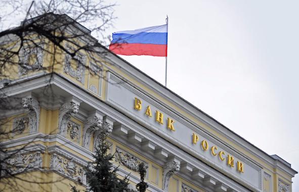 Банк России намерен использовать блокчейн для хранения доверенностей