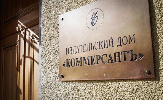 13 апреля в Москве ИД «Коммерсантъ» проведет бизнес-бранч «User behavior analytics (UBA): модный тренд или новое эффективное решение?»