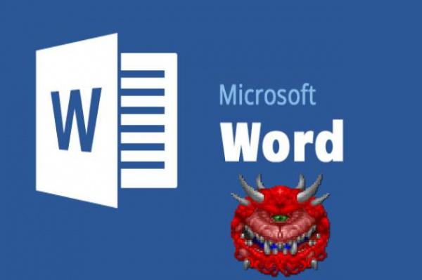 0day-уязвимость в MS Office эксплуатируется для доставки трояна Dridex