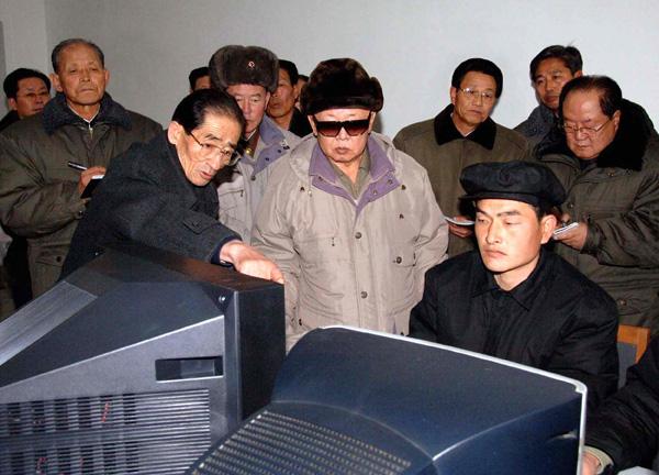 Северокорейские хакеры выдают себя за южнокорейскую полицию
