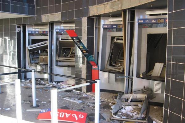 Новое решение позволит снизить риск подрыва банкоматов