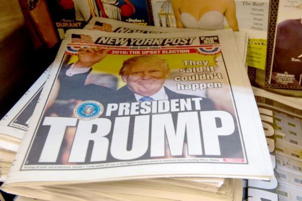 Хакеры взломали приложение NYP и разослали сообщения в поддержку Трампа