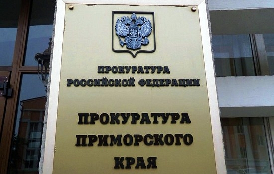 Приморский хакер шантажировал оператора связи