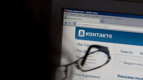 В Сети продается БД «экстремистов» из «ВКонтакте»