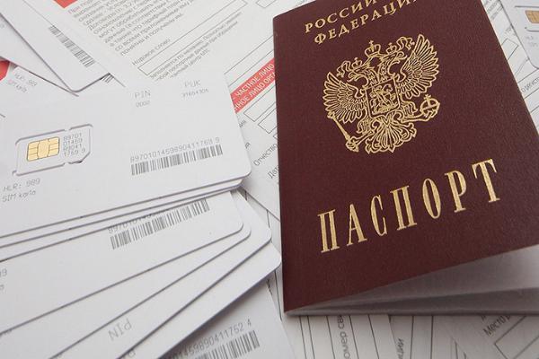 Операторов связи обяжут проверять данные абонентов по запросу МВД и ФСБ
