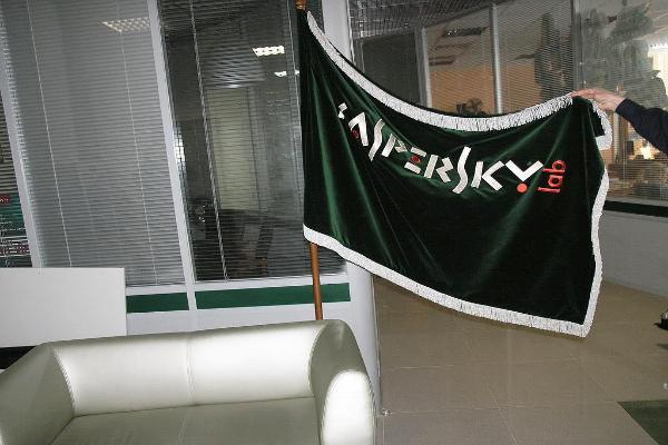 «Лаборатория Касперского» опровергла обвинения США в кибершпионаже