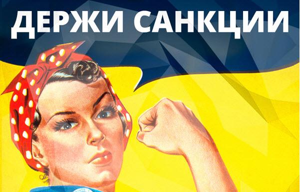 Украина заблокировала доступ к Яндекс, ВКонтакте и Одноклассникам