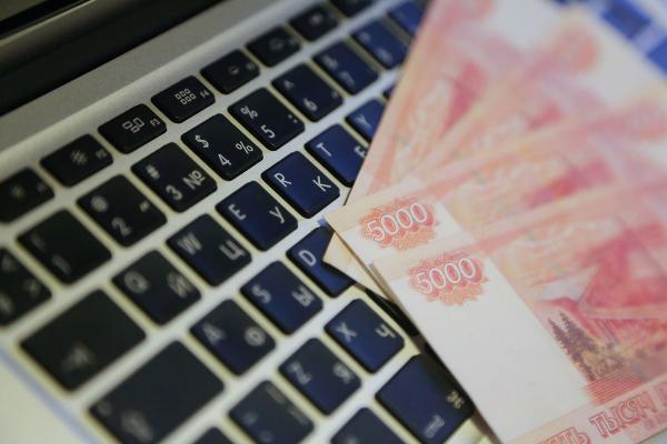 Минкомсвязи предложило взимать «компенсацию» за покупку иностранного ПО