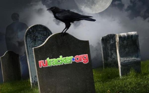 Роскомнадзор намерен окончательно заблокировать RuTracker