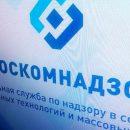 За неделю Роскомнадзор заблокировал более 1,7 тыс. сайтов с азартными играми