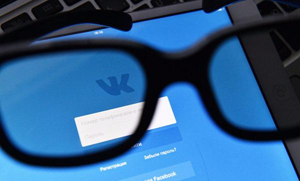 «ВКонтакте» выплатила свыше $148 тыс. за найденные уязвимости