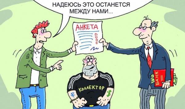 В России появится портал по контролю за персональными данными граждан