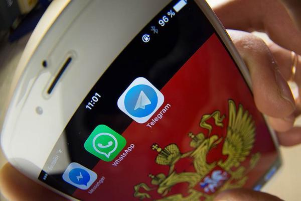 В Госдуму внесен законопроект об идентификации пользователей в мессенджерах