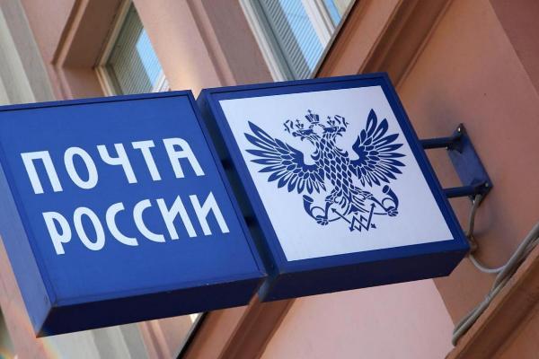 «Почта России» опровергла информацию о заражении WannaCry