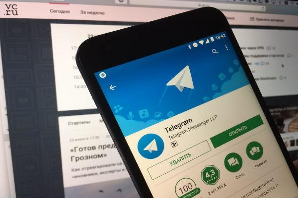 Мессенджер Telegram внесен в реестр Роскомнадзора