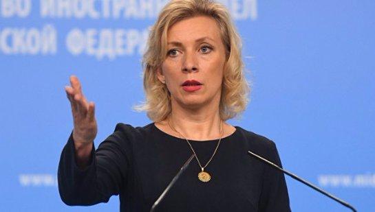 Захарова заявила, что власти Нидерландов обвели свой народ вокруг пальца