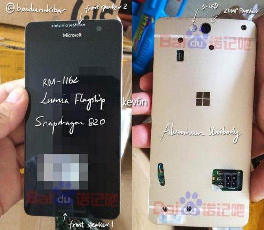 Microsoft Lumia 960: отмененный флагман на Snapdragon 820