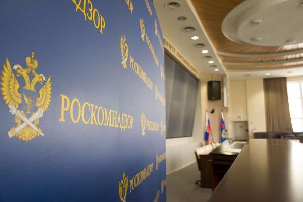 Мессенджер Imo исключен из «черного списка» Роскомнадзора