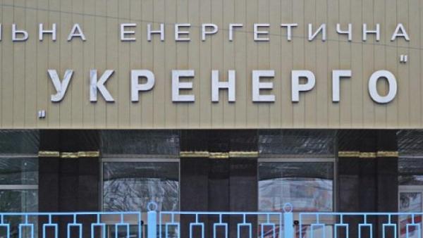 Компания «Укрэнерго» второй раз за неделю стала жертвой кибератаки