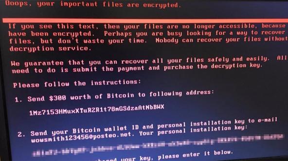 Найден способ предотвращения шифрования файлов вымогателем Petya