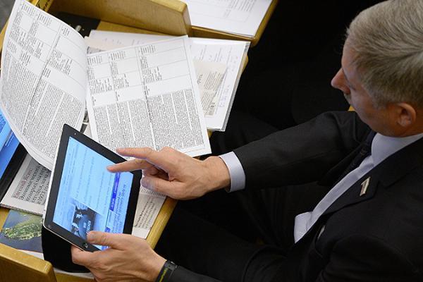 С чиновников снимут обязанность сообщать об их страницах в соцсетях