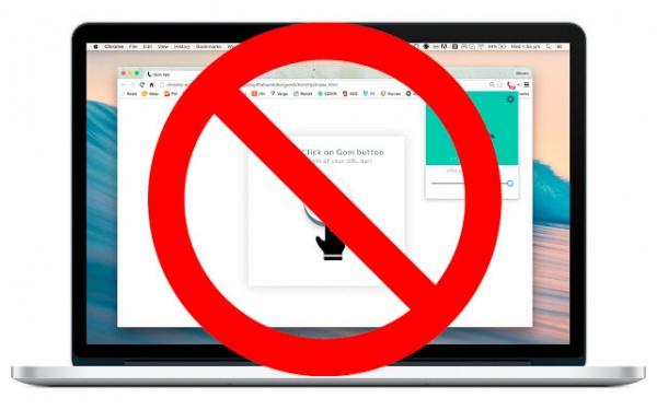 В Госдуму внесен проект закона о запрете анонимайзеров