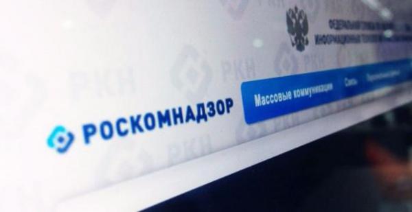 Роскомнадзор отменил «белые списки»