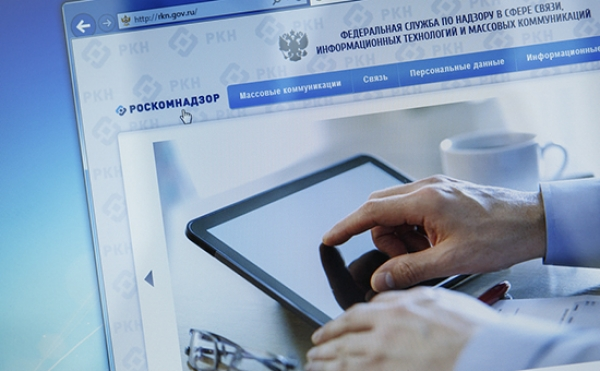 Сбой в работе банковских систем мог возникнуть из-за реестра Роскомнадзора