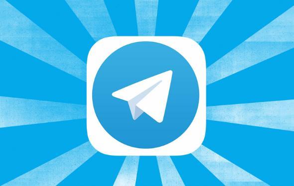 В Telegram может появиться функция обхода блокировки