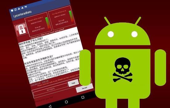 В Сети опубликован исходный код имитирующего WannaCry вымогателя для Android