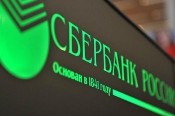 Атаки NotPetya не затронули системы Сбербанка на территории Украины