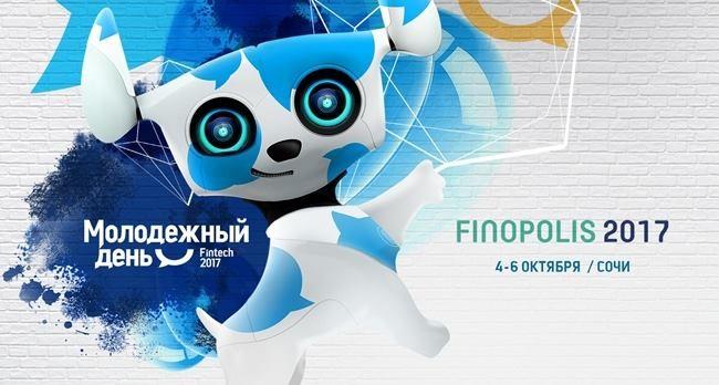 7 дней остается до завершения подачи заявок на участие в Молодежном дне Fintech