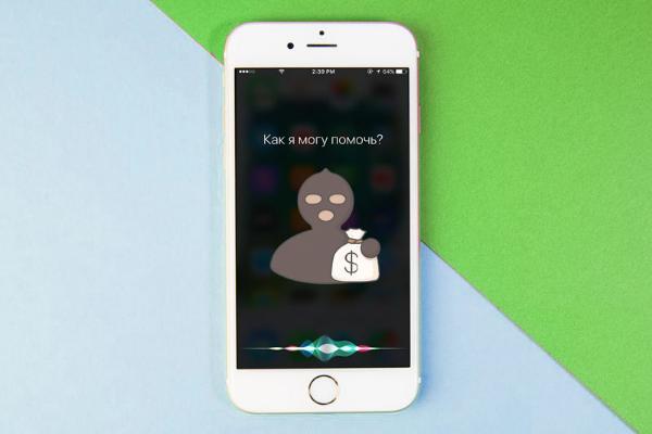 Siri позволяет похитить средства с карт Сбербанка и Тинькофф-банка