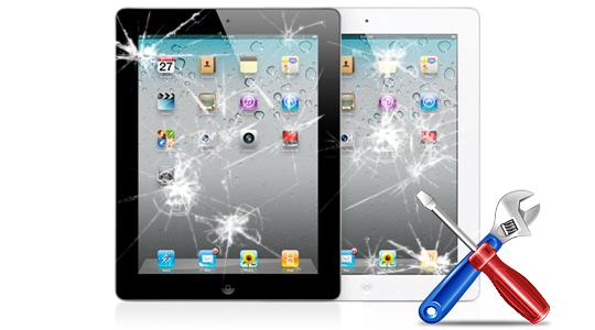 Специалисты сервиса iPad или волшебники-реабилитологи